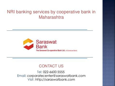 cooperative bank contact nri banking services cooperative bank maharashtra