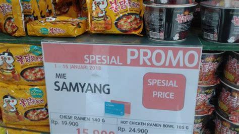 Baru Mie Samyang Chese ada promo mie samyang di lotte mart the park mall