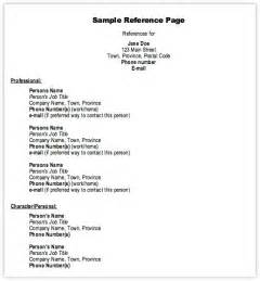 Resume And Reference Template Resume References Sample Page Http Jobresumesample Com
