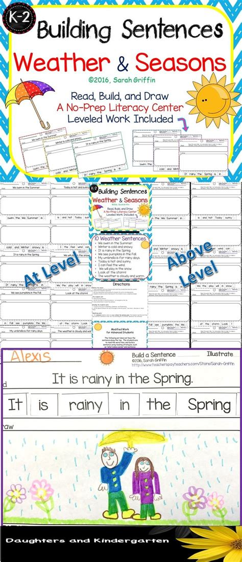 kindergarten themes weather building sentences weather and seasons differentiation