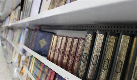 libreria islamica libreria islamica iman halalando