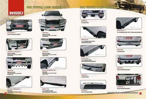car accessories china car accessories china car accessories auto accessories