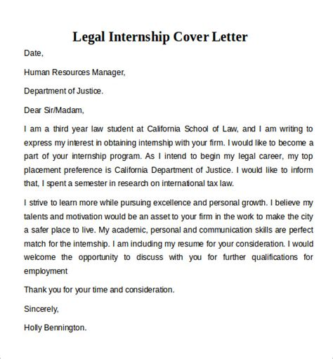 Law cover letter internship