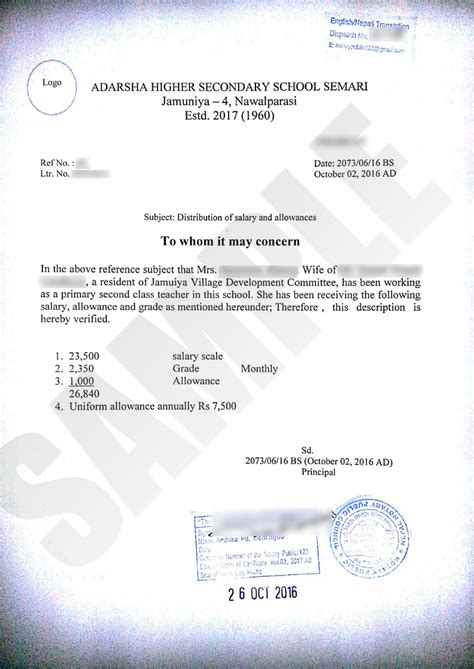 what is a certification letter for school pin salary certificate model on