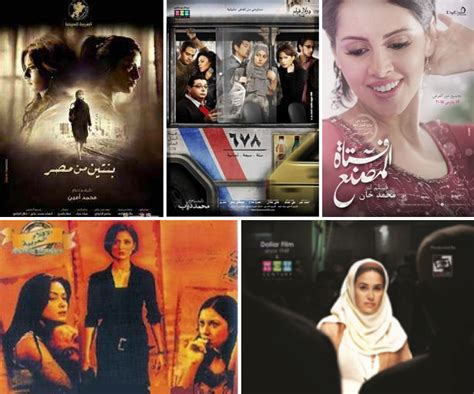 film comedy egyptian 2015 five movies that reveal social issues faced by egyptian
