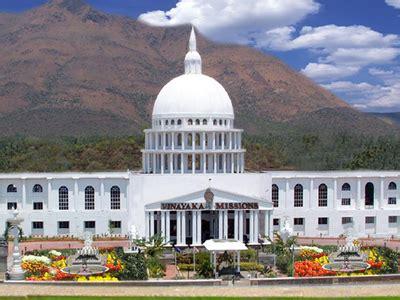 Mba In Vinayaka Mission Salem by Vinayaka Mission Distance Education Courses