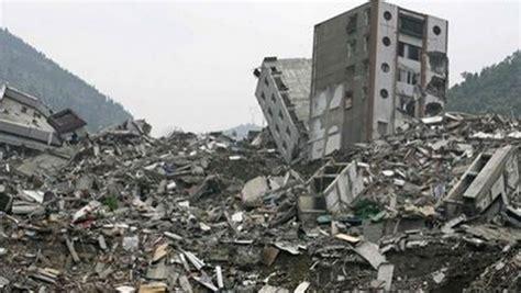 imagenes en movimiento de un terremoto que es un sismo apuntes y monograf 237 as taringa