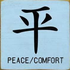 symbols of comfort 1000 images about family and friends on pinterest