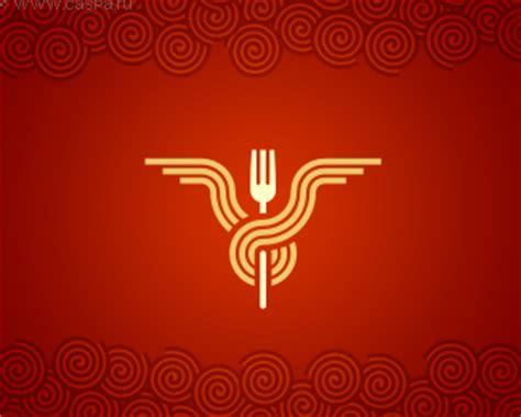 cutlery logo logo design cutlery