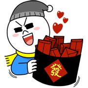 chinese new year special edition line sticker rumors city