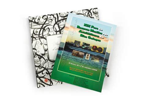 libro neuromante tapa dura imprimir libro con encuadernaci 243 n tapa dura o tapa blanda