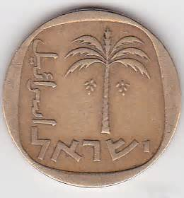 unknown coin with palm tree and dates? – numista