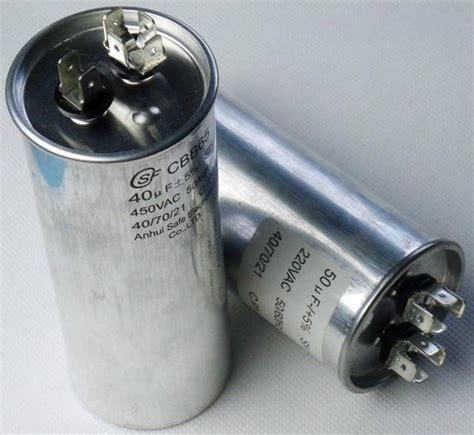 a lossy capacitor a lossy capacitor 28 images cbb65 air conditioner capacitor view cbb65 capacitor 25uf