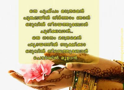 Bindhu, Author at Facebook Image Share   Page 207 of 270