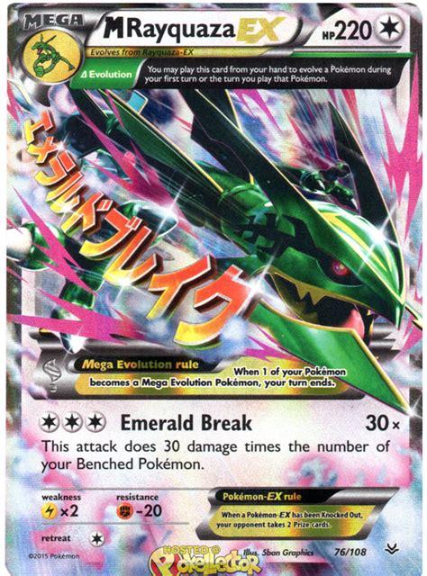 ex m m rayquaza ex roaring skies 76 pokemon card