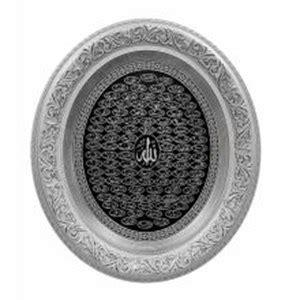Hiasan Dindin Dekoratif Kaligrafi Nuk 1 jual kaligrafi hiasan dinding oval big asmaul husna silver harga murah jakarta oleh pt ottoman