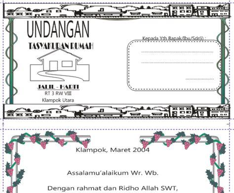 template undangan corel draw gratis download undangan gratis desain undangan pernikahan