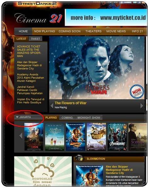 jadwal film boruto xxi cara melihat jadwal bioskop tutorial panduan carapedia