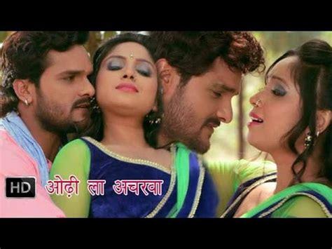 film gana suna la bhojpuri elaegypt