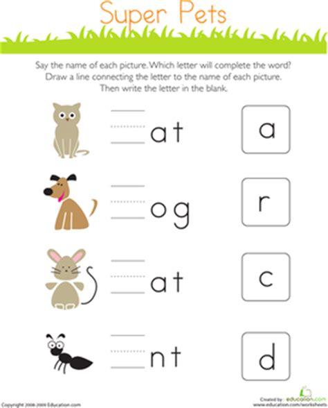write the missing letter: super pets | worksheet