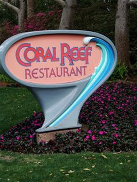 """for a more """"underwater"""" feel, eat at coral reef restaurant"""