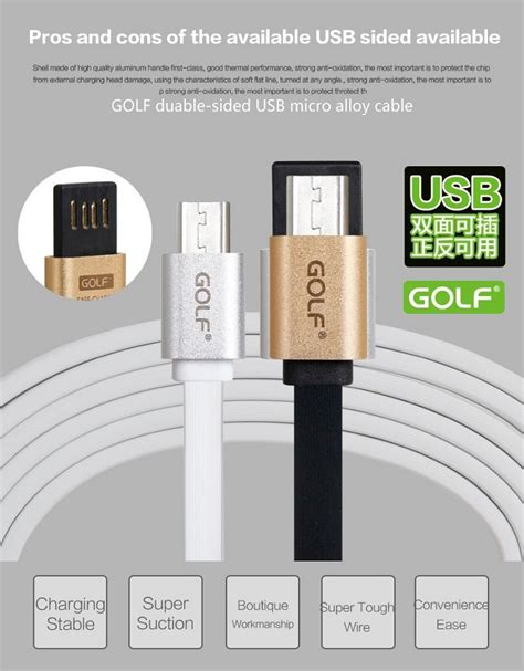golf two sided micro usb cable black