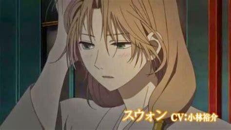 anime terseru anime romance fall 2014 terseru