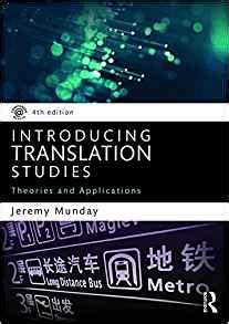Amazon Com Introducing Translation Studies Theories And