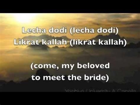 into the best part lyrics 17 best images about songs in hebrew or english on