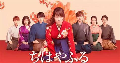 film semi ringan live action chihayafuru terbaru akan hadir di musim semi