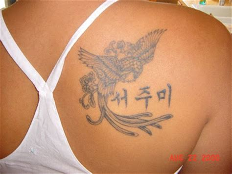 korean flag tattoo letters from a hill farm tattoos