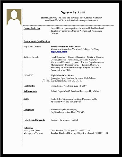 whats in a cv resume template whats a objective for inside 89