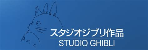 studio ghibli film lengths studio ghibli announces two new projects from hayao