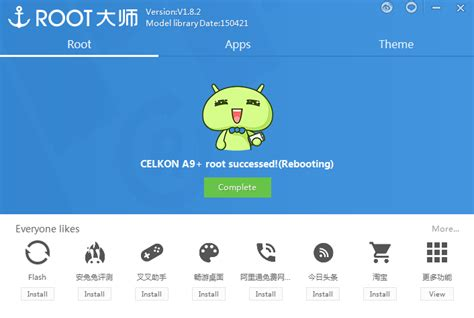 celkon a9 pattern unlock software free download celkon a9 plus root done with vroot without any flash file