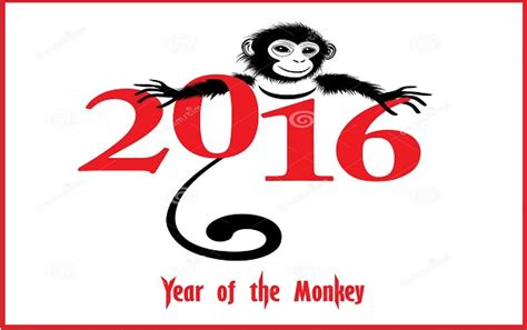 new year animals 2016 new year 2016 animal name 28 images the year 2016 is