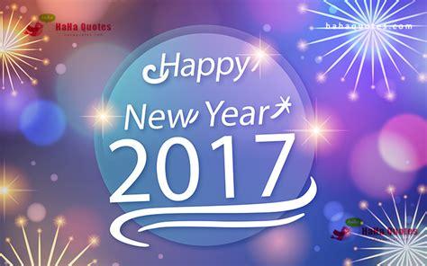 yashu author at happy new year 2017 images status wishes