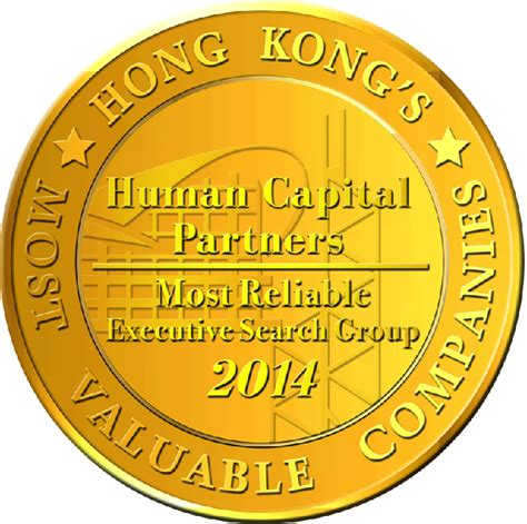 Most Reliable Search Human Capital Partners Receives Hong Kong 180 S Most Valuable Companies Award Hcp China