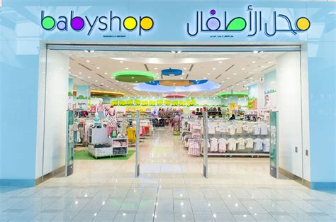 Design Kartu Nama Baby Shop | babyshop wikipedia
