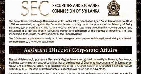 deutsche bank sri lanka vacancies assistant director corporate affairs vacancies securuties