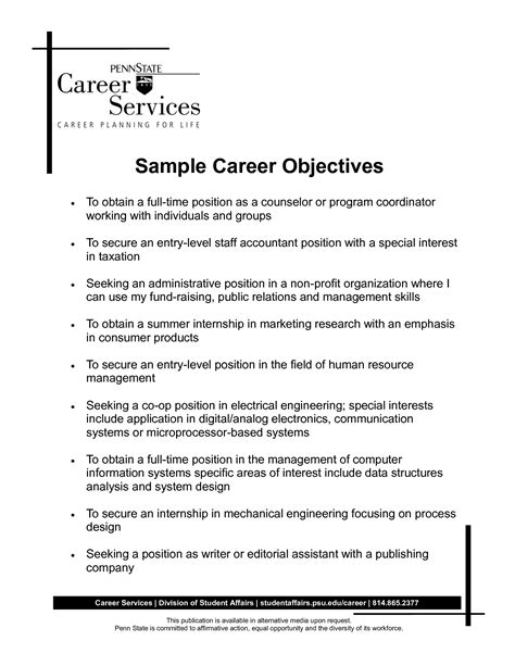 work objective statements how to write career objective with sle