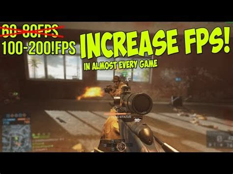 increase frame rate in games