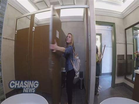 public bathroom central park bryant park restrooms 300k makeover features fresh