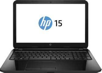 hp pavilion 15 r204ne (l0e83ea) ( core i5 5th gen / 4 gb