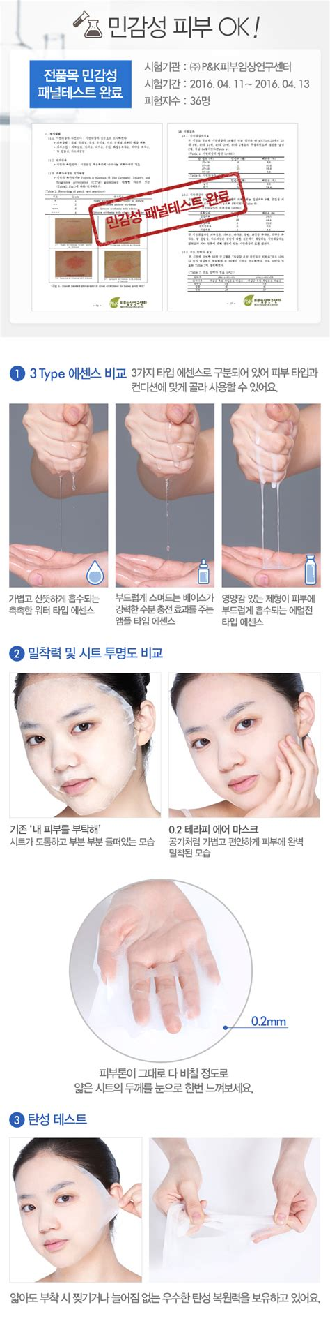 Etude House 02 Therapy Air Mask Hyaluronic Acid etude house 0 2 therapy air mask 20ml 3ea