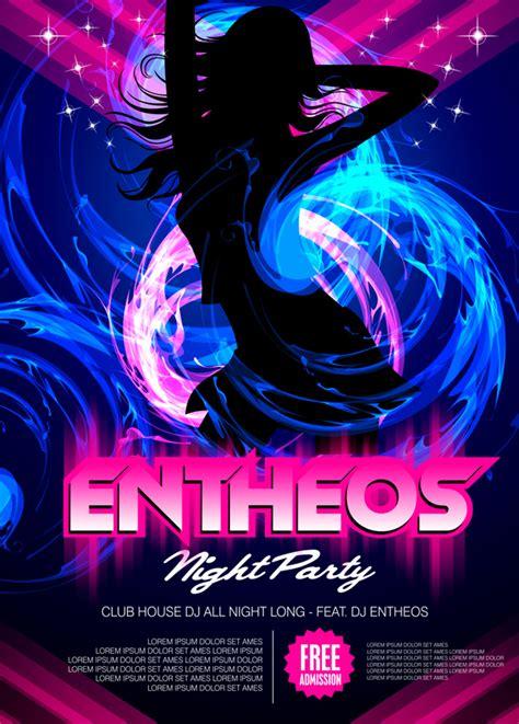 party poster design  coreldraw
