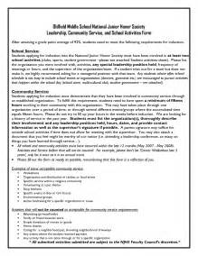 Nhs Essay Ideas by National Honor Society Essay Exles National Honor Society Essay Help Ayucar