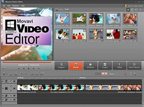 movavi video editor 2015 full version with serial key free movavi video editor 2015 full version with serial key free