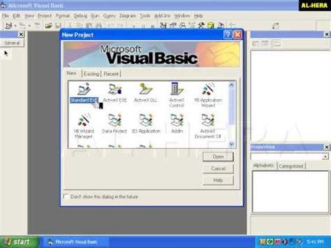 visual basic tutorial in bangla visual basic tutorial in bangla youtube