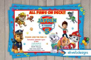 Paw patrol birthday invitations download jpg immediately pictures to