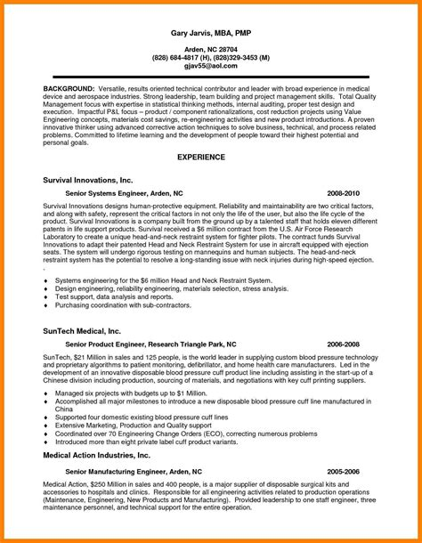 Forklift Mechanic Cover Letter by Forklift Mechanic Sle Resume Inventory Form Template Exles Of Receipts For Payment